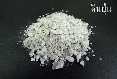 Stone Dust Miture of Stone Dust Riprap Stone